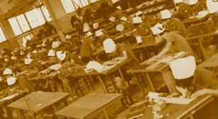 大島紬の歴史