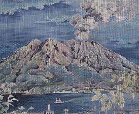 桜島 色大島