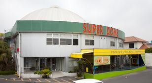 スポーツプラザスーパードーム