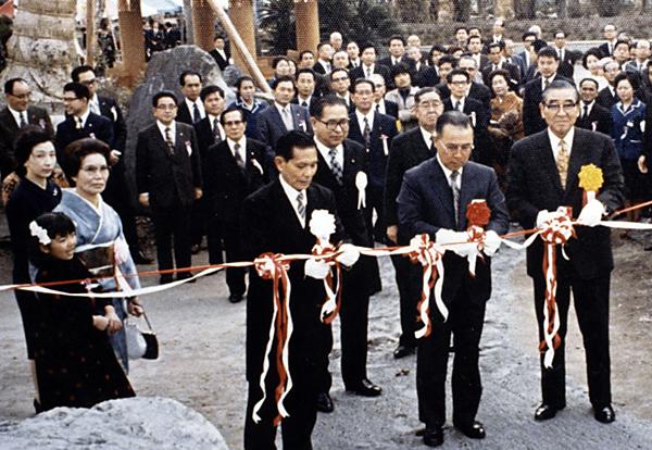 昭和49年3月 「奄美の里」オープニングセレモニー