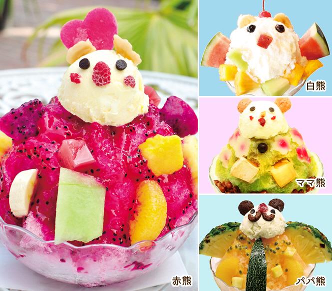 ドラゴンフルーツ味の赤熊ファミリーご提供期間のお知らせ