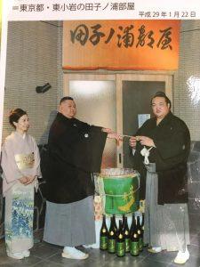 「稀勢の里」の横綱昇進で振舞われた焼酎を販売中です